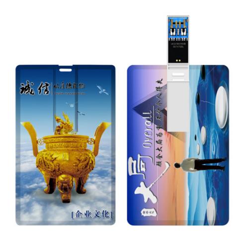 卡片式U盘 企业logo印刷 批量亚博在线登陆u盘USB企业宣传 展会亚博在线登陆