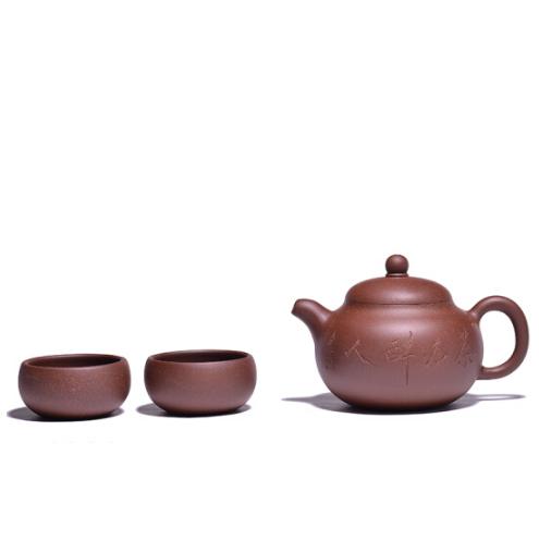 宜兴紫砂壶套装 紫砂茶壶 名师 一壶两杯 手工精制  商务亚博在线登陆