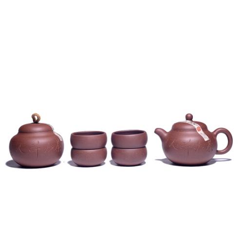 宜兴紫砂壶 一壶四杯 紫砂茶壶名师茶具套装  商务亚博在线登陆