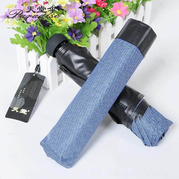 天堂伞牛仔黑胶雨伞 广告伞两用折叠防紫外线三折可印logo