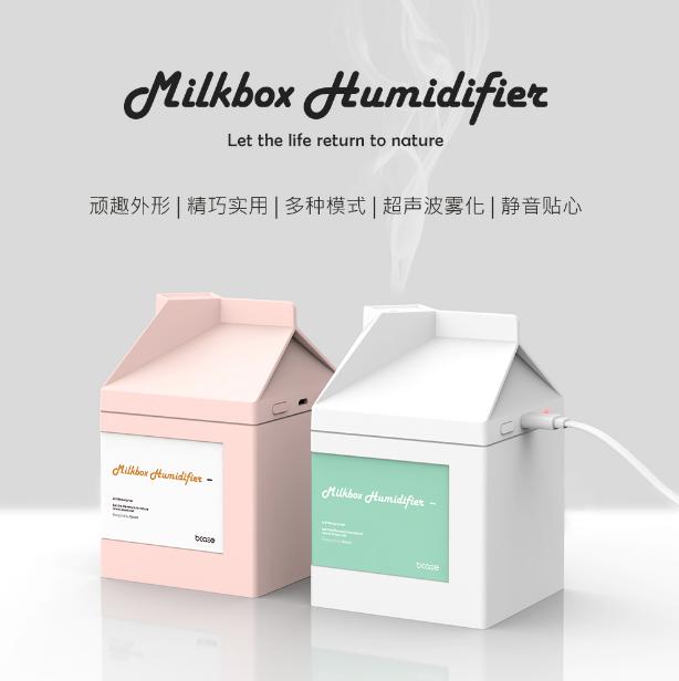 牛奶盒加湿器USB静音小型迷你创意新款桌面加湿器 亚博在线登陆yabovip19