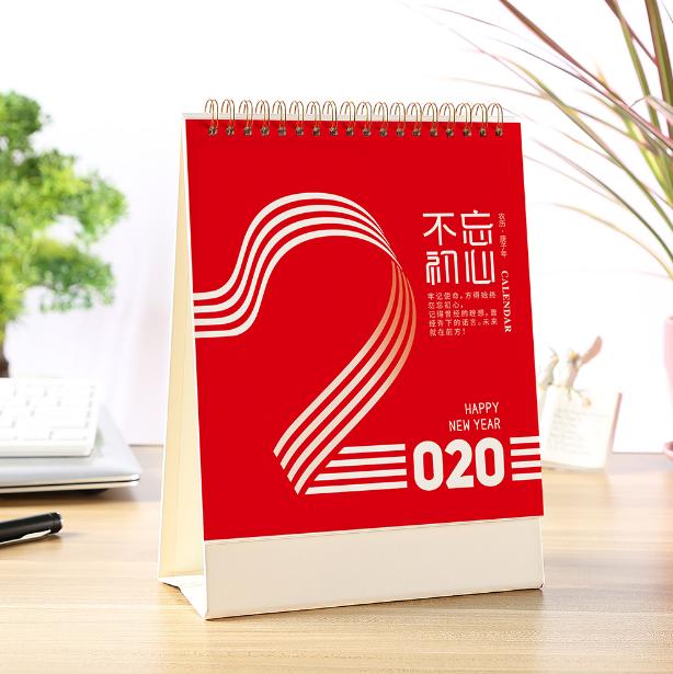 2020年台历yabovip19创意办公简约桌面计划本月历记事本台历yabovip19