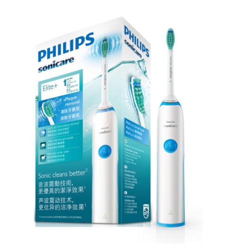 飞利浦 电动牙刷声波震动清新洁净  HX3216 企业亚博在线登陆团购