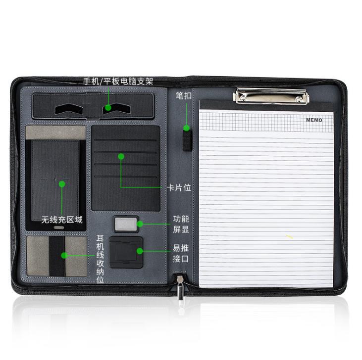 多功能文件夹创意办公用品无线充电A4经理夹 商务亚博在线登陆yabovip19