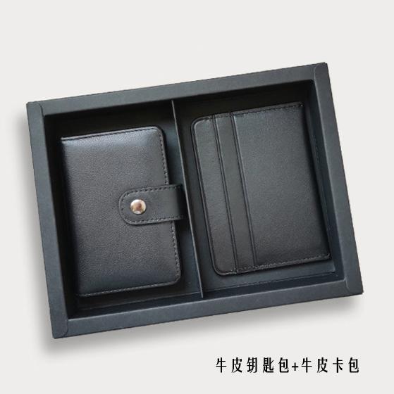 卡包+钥匙包二件套牛皮材质可yabovip19压印LOGO 商务亚博在线登陆套装