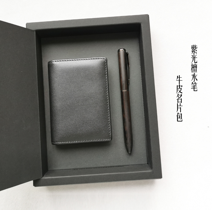 牛皮名片包+红木笔二件套紫光檀和牛皮材质可yabovip19logo  商务亚博在线登陆