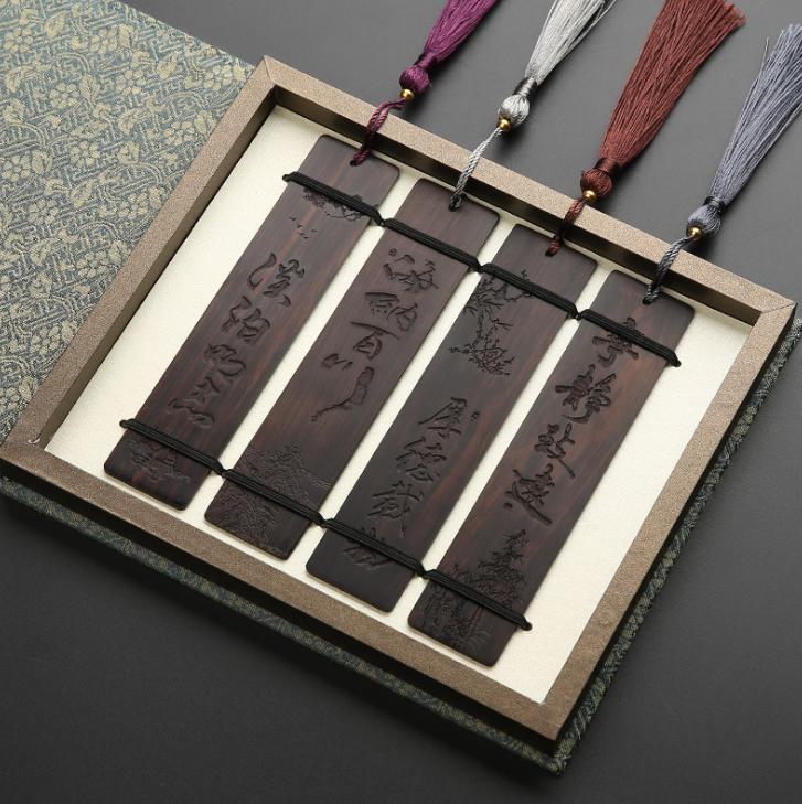 黑檀木厚德载物书签创意套装 红木质复古中国风亚博在线登陆 yabovip19刻字