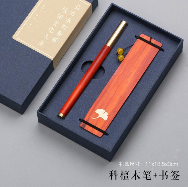 红木笔+书签礼盒套装yabovip19logo 活动亚博在线登陆 企业伴手礼 开业典礼