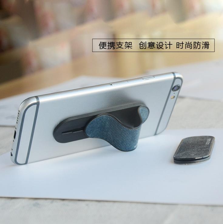 创意牛仔手机支架手机车载指环支架创意魔贴 展会广告亚博在线登陆yabovip19