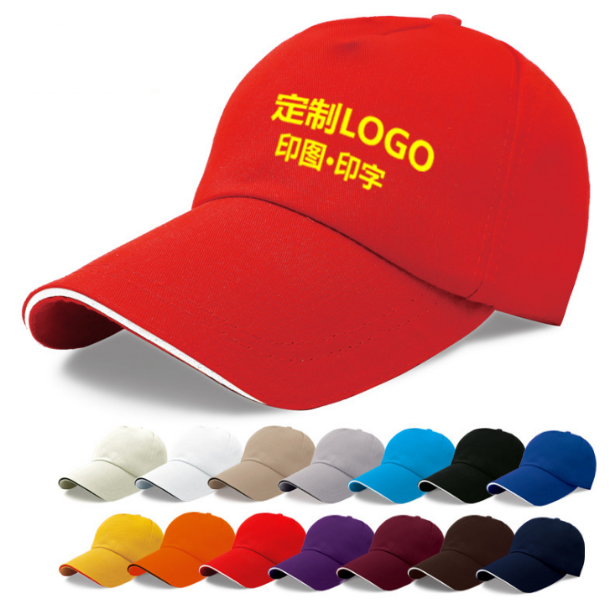 广告帽志愿者鸭舌帽批量yabovip19logo免费设计广告展会亚博在线登陆活动yabovip19