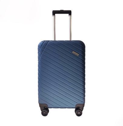 外交官20英寸拉杆箱旅行箱YH-6382企业团购年会奖品 福利亚博在线登陆