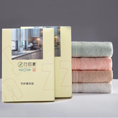 竹印象竹纤维大方巾配盒子 广告展会活动亚博在线登陆赠送 银行积分亚博在线登陆