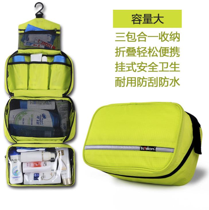 旅行洗漱包出差防水多功能便携旅游用品大容量 展会活动亚博在线登陆