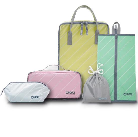 马卡龙清新旅行收纳五件套收纳包收纳套装 商务亚博在线登陆 展会亚博在线登陆