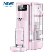 倍世(BWT)全自动即热净饮机 开水机WD18ACP 2.5L 福利亚博在线登陆