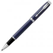 派克 IM蓝色白夹宝珠笔 签字笔 员工福利 亚博在线登陆yabovip19