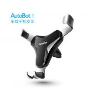 AutoBot 出风口重力卡扣 多功能车载手机支架 亚博在线登陆yabovip19