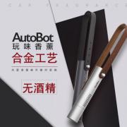 AutoBot 汽车亚博在线登陆 车载香水 空调出风口车用香水摆件