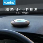 AutoBot车载香薰摆件 香薰黑胡桃木 汽车用品 送客户
