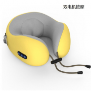 美仕达 充电U型枕 按摩枕 午休枕 活动亚博在线登陆yabovip19