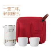 湖畔居 旅行茶具套装 陶瓷茶具 茶杯套组 便携装 商务亚博在线登陆