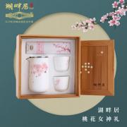 湖畔居 旅行茶具套装 陶瓷茶具 茶杯套组 女神节亚博在线登陆