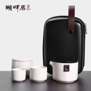 湖畔居 茶具套装 便携旅行套装 功夫茶具 送客户亚博在线登陆yabovip19
