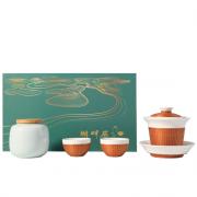 竹丝扣瓷 瓷胎竹编 景德镇青玉瓷 一盖碗二杯一茶叶罐