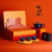湖畔居 新年礼盒 钧窑蓝兔陶瓷 珐琅彩茶具套装 商务亚博在线登陆yabovip19