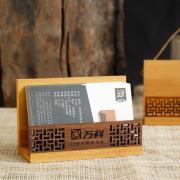 名片盒yabovip19 木质名片座桌面 中国风办公亚博在线登陆 创意商务亚博在线登陆