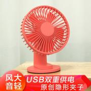 手持风扇 可充电 夹子风扇 便携式风扇 上海亚博在线登陆yabovip19