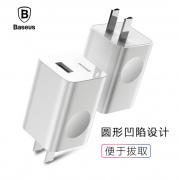 倍思 苹果快充头24W usb 24W 充电器 上海商务亚博在线登陆yabovip19