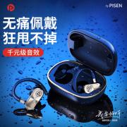 品胜 带电青年 X-Pods3 真无线 蓝牙耳机 企业亚博在线登陆yabovip19