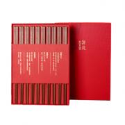 清朴堂 品宴中国筷 10双装礼盒 红檀木筷 商务亚博在线登陆yabovip19