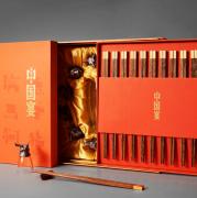 清朴堂 中国宴 高端亚博在线登陆 红木筷子 酒杯套装 商务亚博在线登陆yabovip19