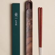 清朴堂东一红木筷 随身餐具 商务亚博在线登陆yabovip19 企业亚博在线登陆