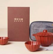 清朴堂-葵纹宝器紫砂便携茶具 随身茶具 企业yabovip19亚博在线登陆