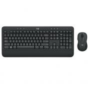 罗技(Logitech) MK545无线键鼠套装 会议亚博在线登陆yabovip19