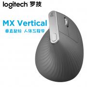 罗技 MX Vertical 蓝牙鼠标 垂直鼠标 福利亚博在线登陆yabovip19
