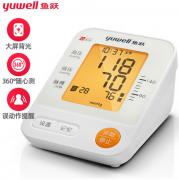 鱼跃 电子血压计 家用 上臂式 YE670B 商务亚博在线登陆yabovip19
