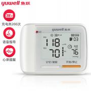 鱼跃 手腕式家用医用 电子血压计 YE8900AR 福利亚博在线登陆yabovip19