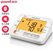 鱼跃 电子血压计 家用智能上臂式YE690D 企业亚博在线登陆yabovip19
