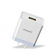 品胜 快充充电器 USB智能充电头 C092 伴手礼yabovip19