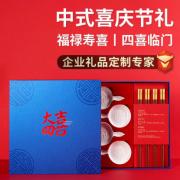 大四喜单层 无漆无蜡碟筷中国风套装 周年庆亚博在线登陆 活动亚博在线登陆