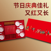 禧福八双装餐具 红木筷子碟子套装 高档送礼刻字 企业商务亚博在线登陆