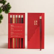 尊贵五色红木筷子礼盒5双装专人专用健康家庭装 伴手礼yabovip19