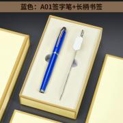 笔书签套装公司yabovip19展会活动会议开业纪念品促销精美奖品赠品