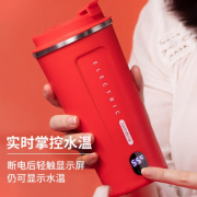 北欧欧慕便携式烧水壶电热水壶养生杯自动保温杯企业福利亚博在线登陆