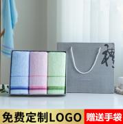 竹纤维毛巾3条礼盒装套装批发企业员工亚博在线登陆伴手礼毛巾yabovip19