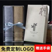 竹纤维毛巾批发2条礼盒装亚博在线登陆刺绣logoyabovip19毛巾套装伴手礼